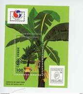 Cap Vert-Cabo Verde-1994-SPECIMEN-Bananier,Expo Philakoréa-YT B24***MNH