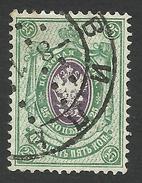 Russia, 25 K. 1909, Sc # 83, Used, Vilnius