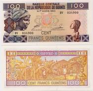 GUINEA      100 Francs      P-35b      2012      UNC - Guinea