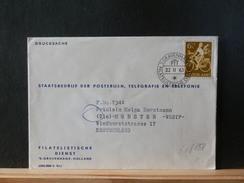 66/658 BRIEF  FIL. DIENST 1963