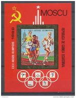 159 Guinée équatoriale Guinea Bloc N°286 OR Gold Stamps Non Dentelé Imperforate Jeux Olympiques MOSCOU 1980 COURSE