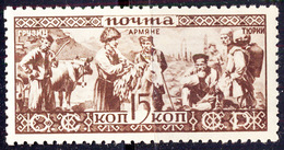 RUSSIA - USSR - OXEN - DONKEY - TOBACCO - COSTUMES NATIONAL. - *MLLH - 1933