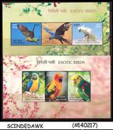 INDIA - 2016 EXOTIC BIRDS / PARROTS - Miniature Sheet MNH 2nos