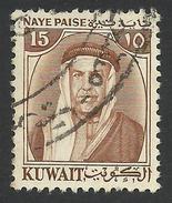 Kuwait, 15 Np. 1959, Sc # 142, Mi # 133, Used - Kuwait