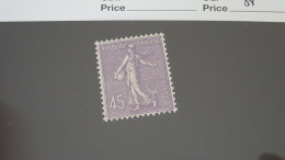 LOT 343627 TIMBRE DE FRANCE NEUF** LUXE