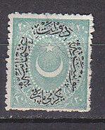 PGL AN262 - TURQUIE TURKEY Yv N°35 (A) - 1858-1921 Ottoman Empire