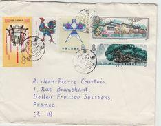 Chine. China  1981 Année Du Coq.  Timbre Sur Lettre Pour La France