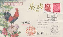 Chine. China  1993  Année Du Coq.  FDC Ayant Voyagé Pour La France
