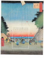 PAINTINGS - DOMINICA - 1997- HIROSHIGE SHEETLET OF 6 + S/SHEETS (2) MINT NEVER HINGED