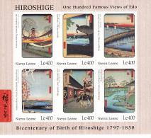 PAINTINGS -  SIERRA LEONE -  1997- HIROSHIGA  SHEETLET OF 6 + SOUVENIR SHEETS (2) MNH