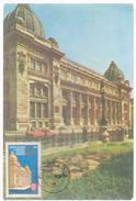 MAXIMUM CARD  ROMANIA  MUSEUM   OF HISTORY OF THE SOCIALIST REPUBLIC ROMANIA