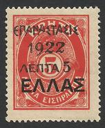 Greece, Crete, 5 L. On 5 L, 1923, Sc # 310, Mi # 290, MH. - Greece