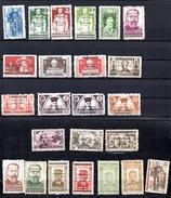 Vietnam Du Nord Lot Entre 2 Et 55 (cf Description) Cote 13.85 (x) émis Sans Gomme MNG As Issued