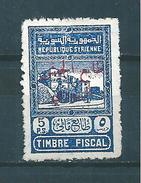 Colonie Timbres De Syrie De 1945  N°296  Neuf *  (cote 230€) - Unused Stamps