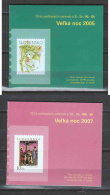 Slowakia 2005 Mi Booklet O52 & O58 MNH - Unused Stamps
