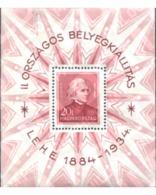 Ref. 179364 * MNH * - HUNGARY. 1934. 50 ANIVERSARIO DE LA FUNDACION DE LA PRIMERA SOCIEDAD FILATELICA EN HUNGRIA