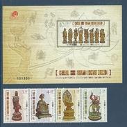 Macao Macau 2010 Yvert 1507/1510 ** + Bloc 203 ** Statuettes Scuptures Escultura De Idolos Woodcarving - Superbes