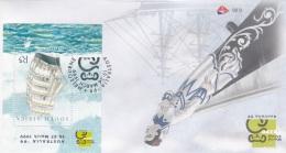 South Africa FDC 1999 Ship Australia 99 World Stamp Souvenir Sheet (G81-5)