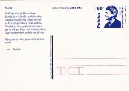 Poland Postal Stationary 1999  Zbigniew Herbert  - Mint  (G81-5)