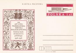 Poland Postal Stationary 1976 Warszawa Szkola Poligrafizna   - Mint  (G81-5)