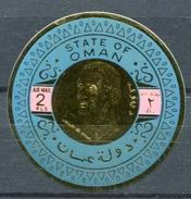 Thème Général De Gaulle - OMAN Rond Grand Format - De Gaulle (Generale)
