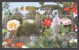 2004 KOREA FLORA FLOWERS CACTUS 1KB MNH