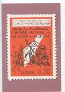 CP Timbre Algérien Commémorant Le Massacre Du Village Arabe De Deir Yassin (cp Vierge)