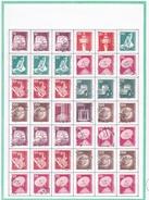 Allemagne - Collection Vendue Page Par Page - Timbres Oblitérés / Neufs */** - B/TB - [7] République Fédérale