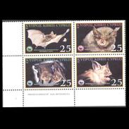 CYPRUS 2003 MEDITERRANEAN HORSESHOE BAT MNH SET