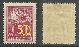 Estland Estonia 1922 Michel 37 A * + PRINTING ERROR