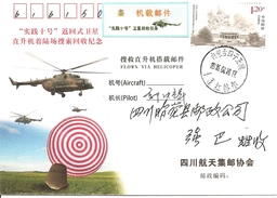 SPACE COVER CHINA, LAUNCH SHIJIAN 10 HELICOPTOR FLOWN COVER WITH SIGNATURE FROM THE PILOT, POSTMARK SIZIWANGQI