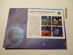RUSSIA USSR  PHILATELIC EXHIBITION EXPO 89 WASHINGTON  USA , SPACE  ,   OLD COVER , 0