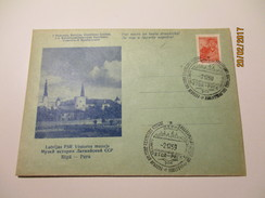 RUSSIA USSR  PHILATELIC EXHIBITION EXPO LATVIA RIGA 1959  ,   OLD COVER , 0