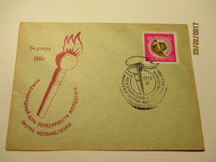 RUSSIA USSR  INTERNATIONAL  DAY YOUTH AGAINST COLONIALISM  1961 ,   OLD COVER , 0