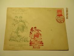 RUSSIA USSR  KUBAN KRASNODAR HARVESTING DAY  1960 ,   OLD COVER , 0