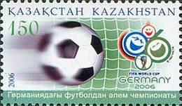 2012 Kazakhstan Football World Cup 2006. Mi# Klb 537