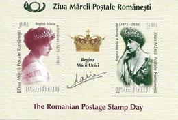 ROMANIA  MNH  QUEEN MARIE OF ROMANIA  2008