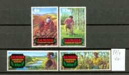SAMBIA -  81/4  Naturschutzjahr  Kompl. Postfrisch  MNH