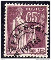 FRANCE  PREOBLITERE N° 73 XX Type Paix 65 C. Violet-brun  Sans Charnière, TB - Non Classés