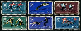 BULGARIE - SPORTS D'HIVER - YT 1550 à 1555 - SERIE COMPLETE 6 TIMBRES OBLITERES