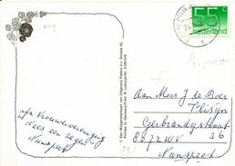 Rijdend Postkantoor Nunspeet, 25-2-1988 - Period 1980-... (Beatrix)