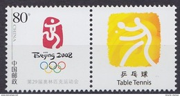 2008 CHINE CHINA  ** MNH Tennis De Table Ping Pong Table Tennis Tischtennis Mesa De Ping Pong [EA96]