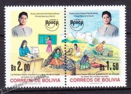Bolivia - Bolivie 1998 Yvert 987- 88 America UPAEP - MNH