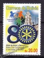 Bolivia - Bolivie 2008 Yvert 1329, Rotary Club Of Cochabamba 40th Anniversary - MNH