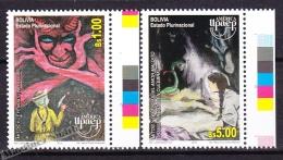 Bolivia - Bolivie 2012 Yvert 1489- 90, America UPAEP, Myths And Legends - MNH