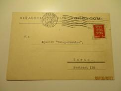 ESTONIA  1933 EDDITORIAL UNION AGRONOOM , ANOTHER FORM ,   OLD Postcard , 0