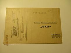 ESTONIA  INSURANCE UNION EKA , RESPONSE ,   OLD Postcard , 0
