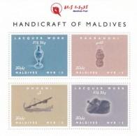 Handcraft Of Maldives (MALDIVES 2016)