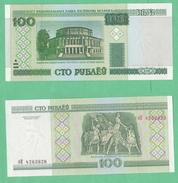 Belarus 100 Rubli 2000 Bielorussia - Bielorussia