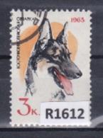 """URSS 1965: Francobollo  Usato Da 3 K. Della Serie """"Cani Di Razza""""."""